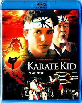 Blu-ray_The_Karate_Kid-1.jpg